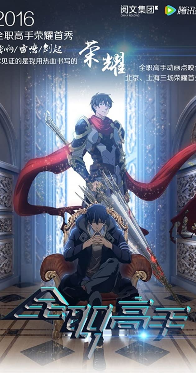 The King's Avatar Image