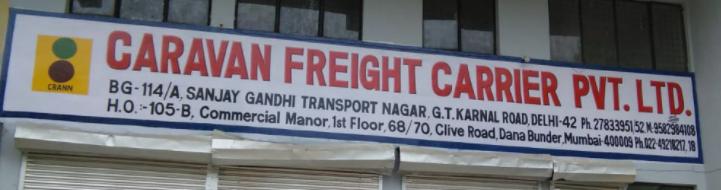Caravan Freight Carrier Image
