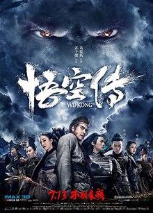 Wu Kong Image