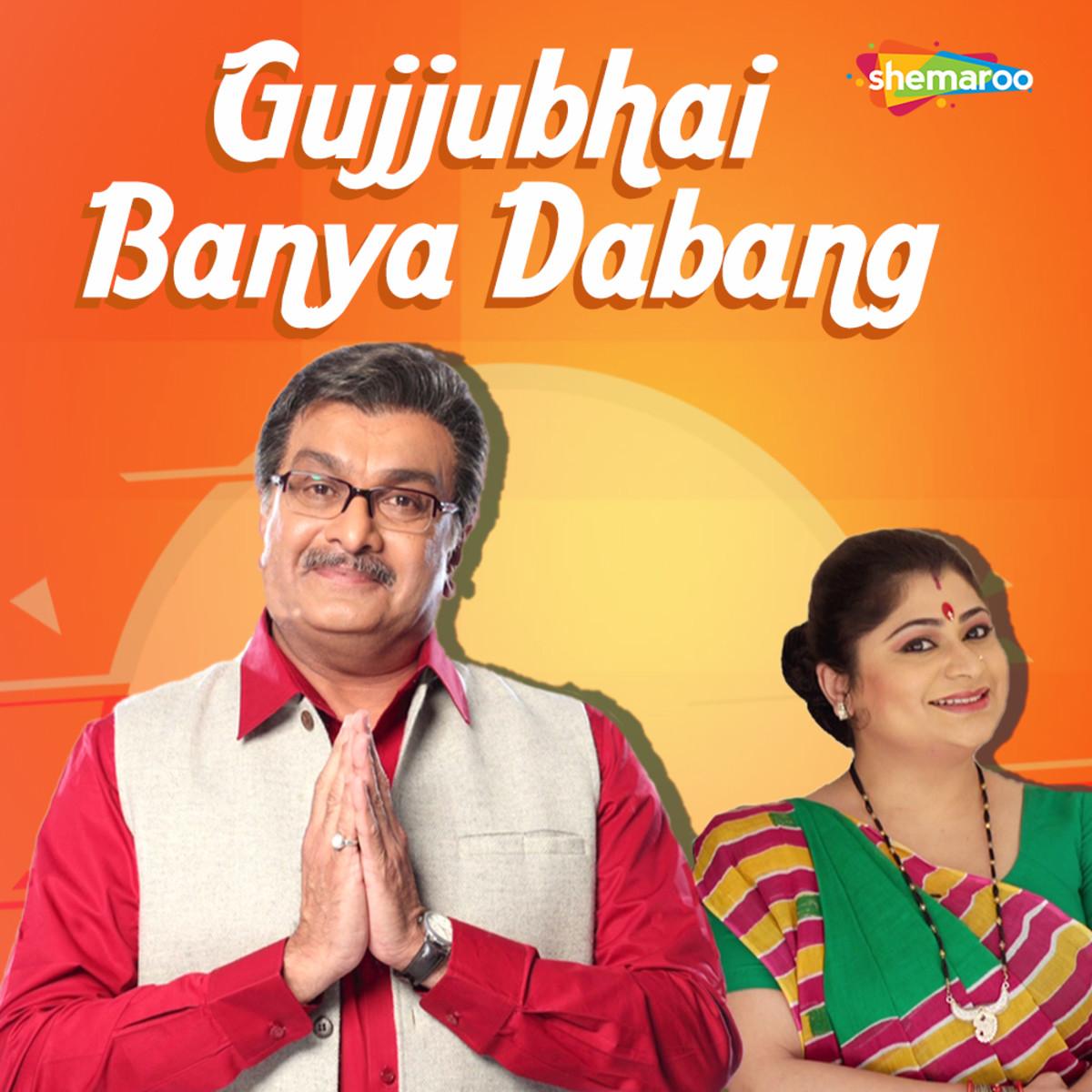 Gujjubhai Banya Dabang Image