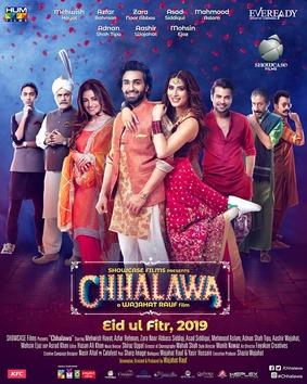 Chhalawa Image