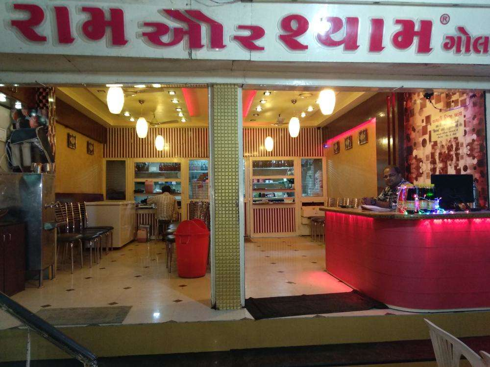 Ram Aur Shyam Golawala - Rajkot Image