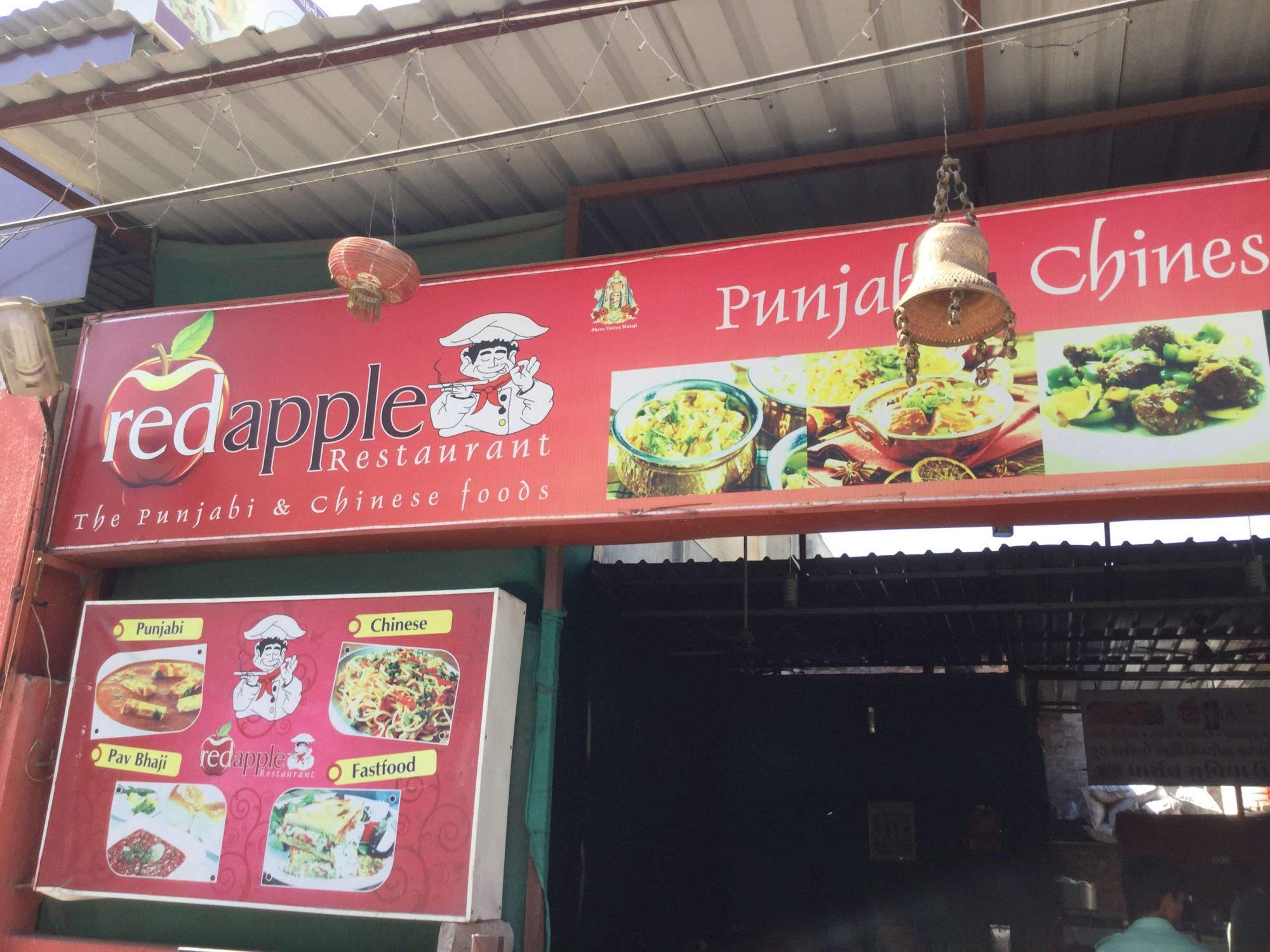 Red Apple - Rajkot Image