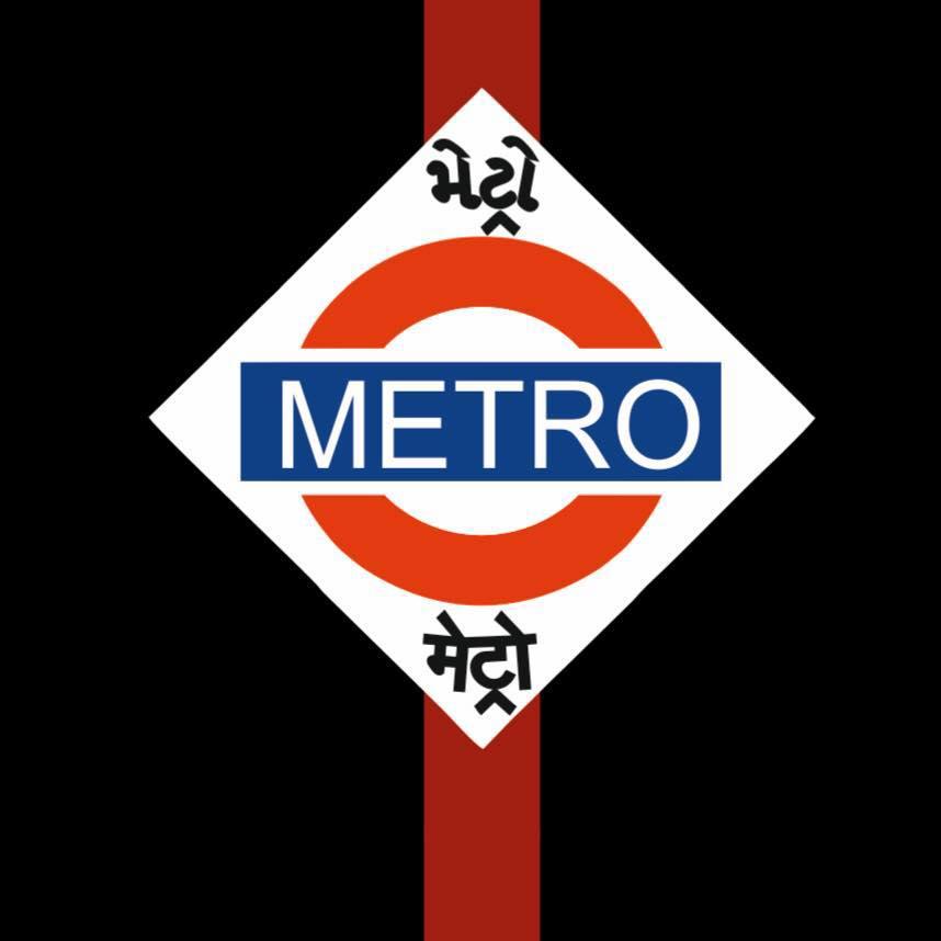 Metro Pavbhaji & Pulav - Rajkot Image