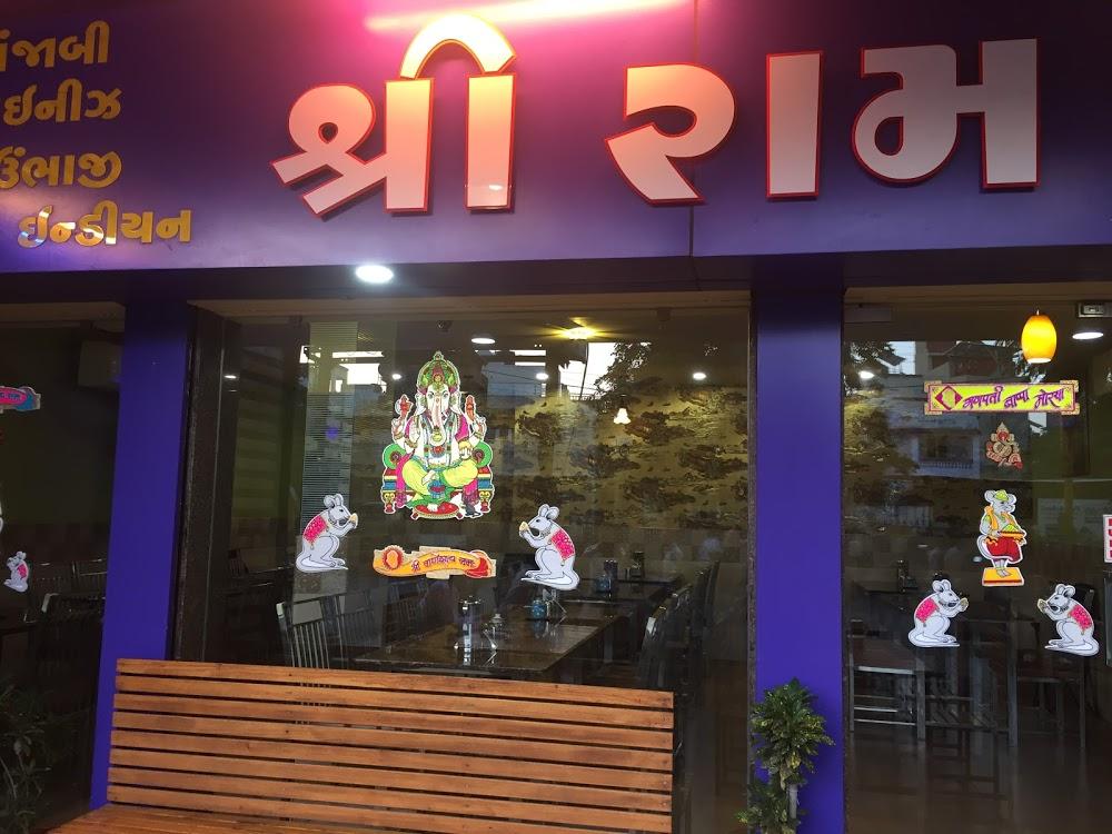 Shree Ram Food Zone - Rajkot Image
