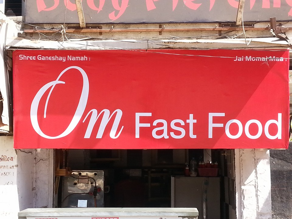Om Fast Food - Rajkot Image