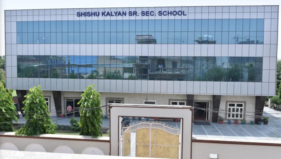 Shishu Kalyan High School - Nawada - Gurgaon Image