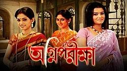 Agnipariksha Image