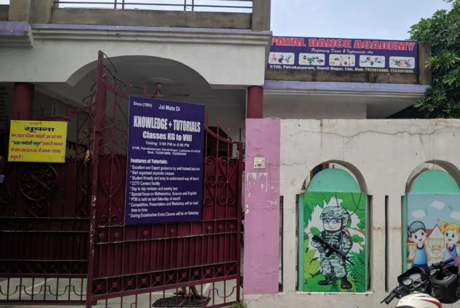Prakhar Montessori School - Takrohi Road - Lucknow Image