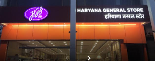 Haryana General Store - Sector 14 Image