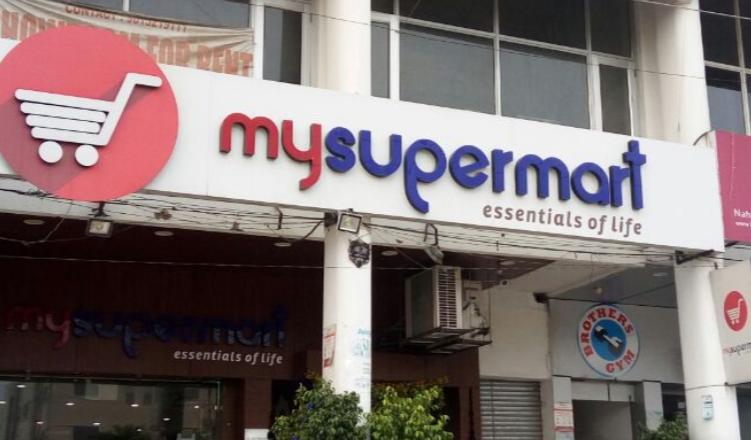 Mysupermart - Sector 20 - Panchkula Image