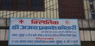 Dr. Prakash Kothari