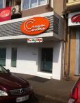 Cream Centre - Chowpatty - Mumbai