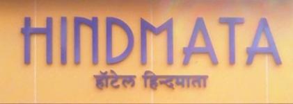 Hindmata - Mumbai Central - Mumbai