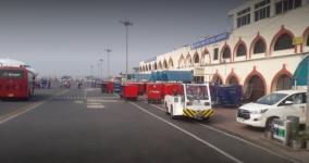 Patna, India (PAT) - Patna Airport