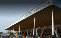 Bagdogra, India (IXB) - Bagdogra Airport