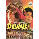 Dilwale - DILWALE (1994) Audience Review - MouthShut com