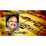 The Golden Collection: All Time Hits - S.P. Balasubramaniam