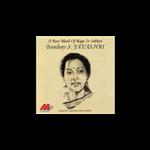 A Rare Blend Of Raga & Sahitya - Bombay S Jayashri