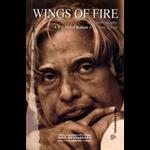 Wings of Fire: An Autobiography of APJ Abdul Kalam - Arun Tiwari