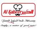 Al-Kabeer Meat