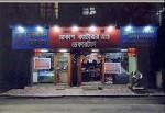 Aakash Caterer - Sodepur - Kolkata
