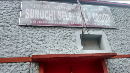Suruchi Restaurant - Elliot Road - Kolkata