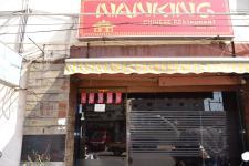 Nanking Restaurant - Paradise Circle - Secunderabad