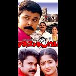 Meesa Madhavan Movie