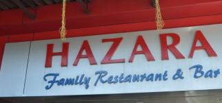 Hazara Restaurant - Sion - Mumbai