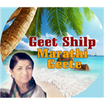 Geet Shilp