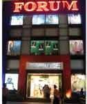 Forum Mall - Elgin - Kolkata