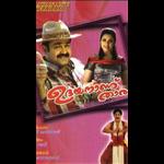 Udayananu Tharam Movie