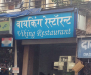 Viking Restaurant and Bar - Dadar - Mumbai