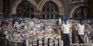 New and Second Hand Bookshop - Mumbai