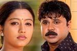 Pacha Kuthira Movie