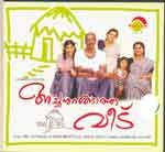 Achanurangatha Veedu Movie