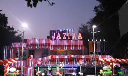 Jazira hotel - Daman