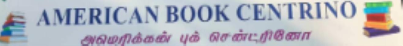 American Book Centre - Chennai