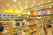 Indian Book House - Mumbai