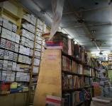 Visala Andhra Book House - Mumbai