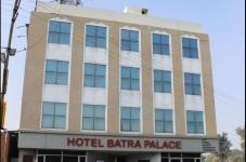 Hotel Batra Palace - Ambala