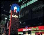 Reliance Fresh - Hyderabad