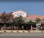 Kamat Upachar - Tumkur Road - Bangalore