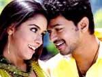 Pokkiri - Tamil Movie