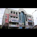 Hameedia Shopping Mall Chennai