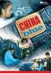 China Blue Movie