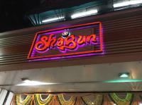 Shagun Restaurant - Mumbai Central - Mumbai