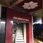 Gulshan E Iran - C.S.T - Mumbai