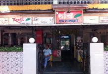 Ruchi Veg. Restaurant - Mulund - Mumbai